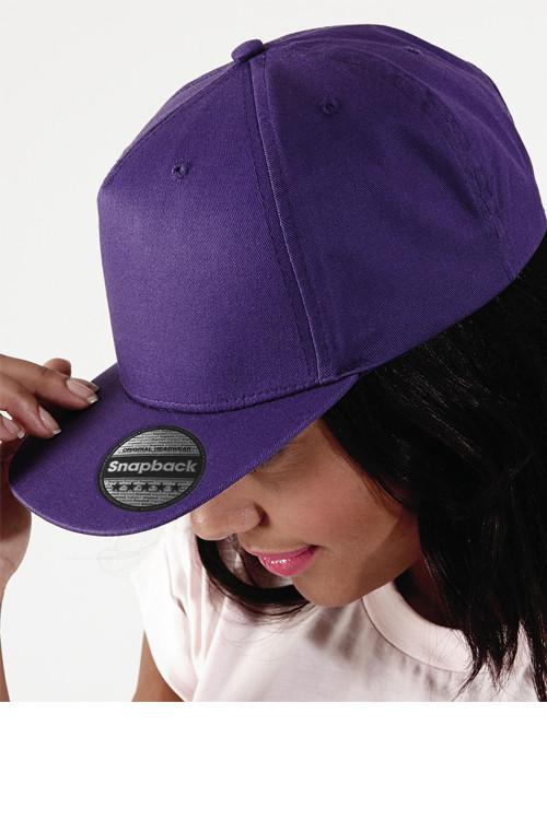 Șapcă Rapper Beechfield