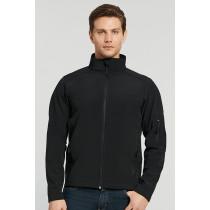 Jachetă Softshell Hammer Gildan